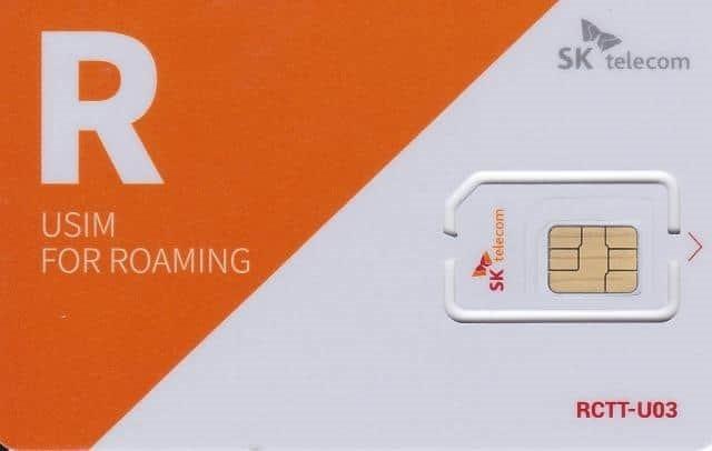 SKのプリペイドSIMカード 表