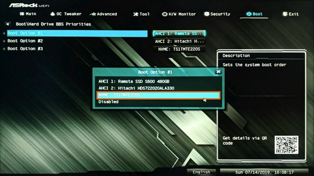起動デバイスの切替 (MBR)