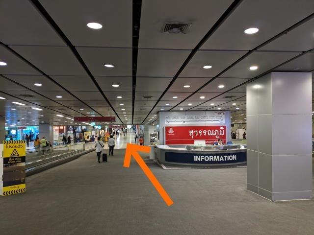 スワンナプーム空港の地下1階