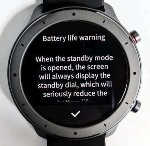Always On Display使用時の警告