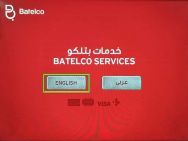 Betelcoのキオスク端末の画面 1
