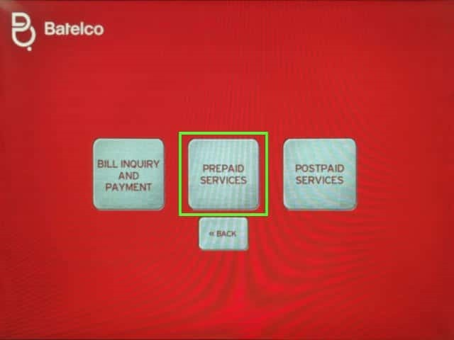 Betelcoのキオスク端末の画面 2