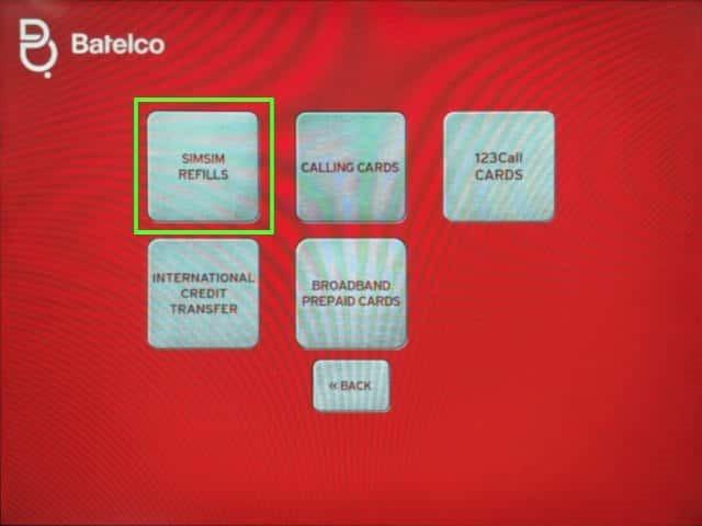 Betelcoのキオスク端末の画面 3