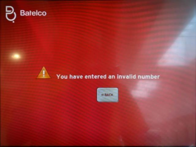 Betelcoのキオスク端末の画面 5