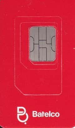 BatelcoのプリペイドSIMカード 1