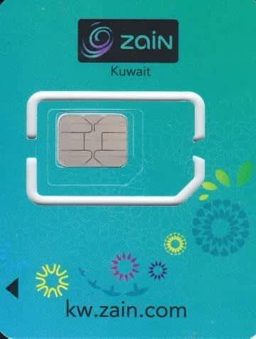 ZainのプリペイドSIMカード 1