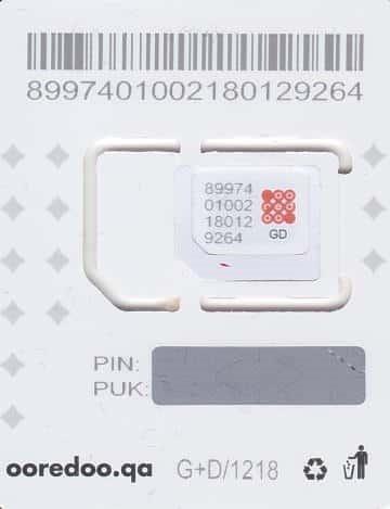 OoredooのプリペイドSIMカード