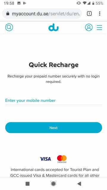 Quick Rechargeの画面