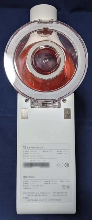Xiaomi Mijia 1Cの本体 底面