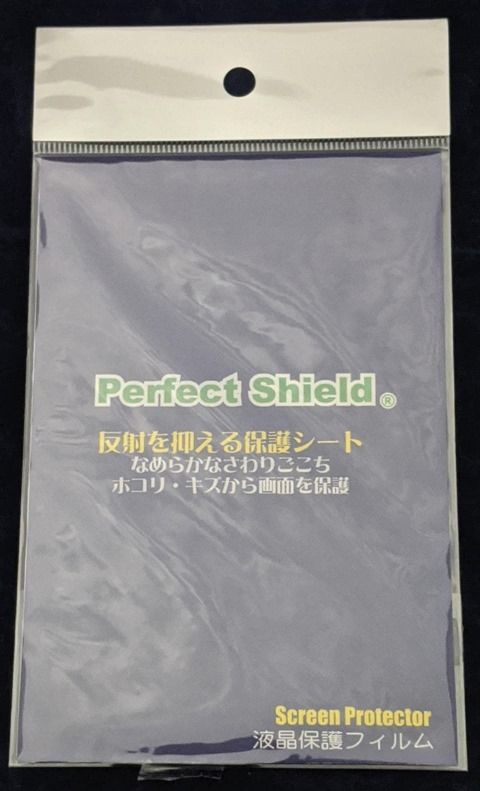 PDA工房のPerfect Shieldのパッケージ
