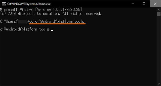 platform-toolsのフォルダへ移動
