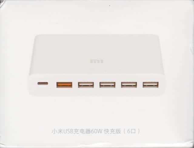 USBチャージャーのパッケージ 正面