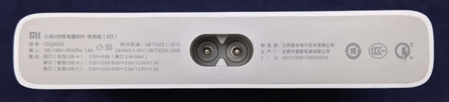 Xiaomi USBチャージャー 背面