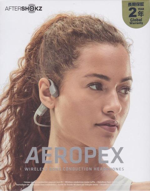Aeropexのパッケージ 正面