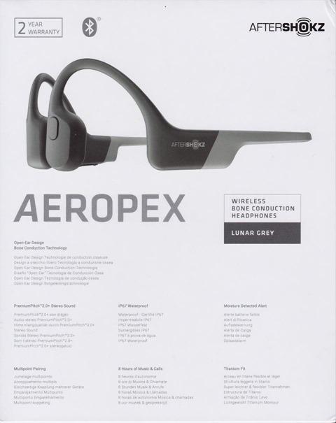 Aeropexのパッケージ 背面