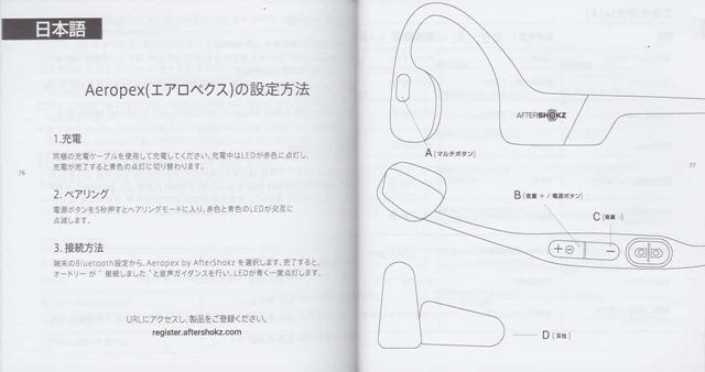 取扱説明書 日本語 1