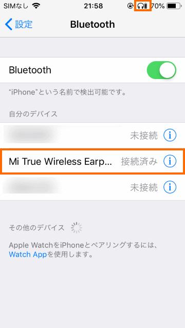 iPhoneとペアリング完了