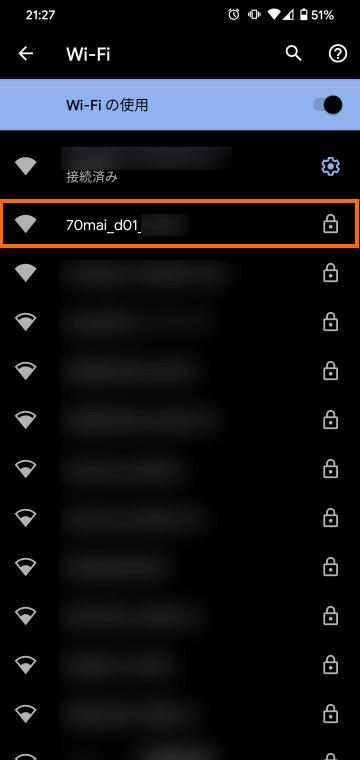 Wi-Fiの選択