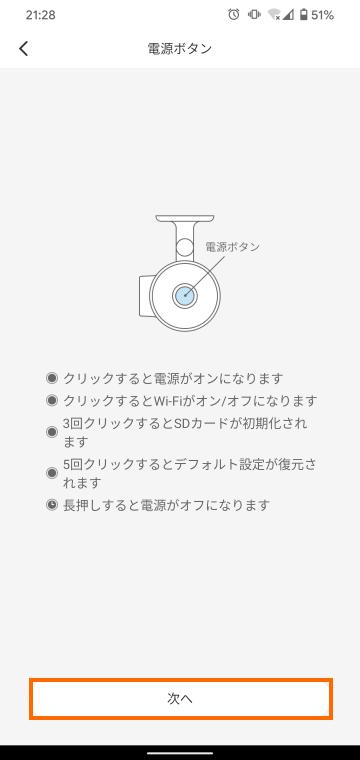 日本語の説明2