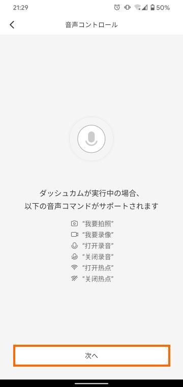 日本語の説明5