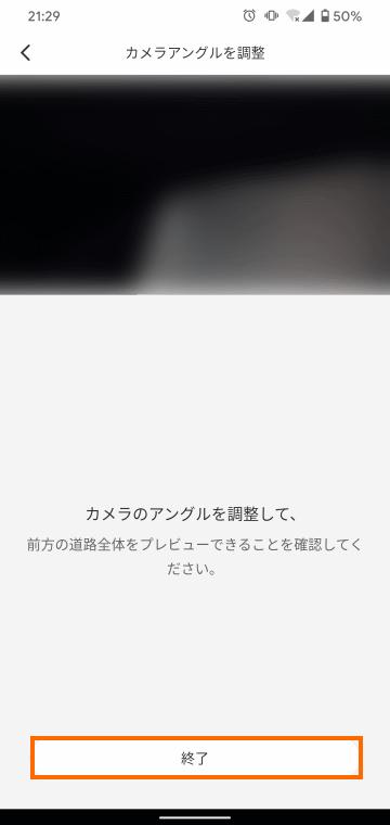 日本語の説明6